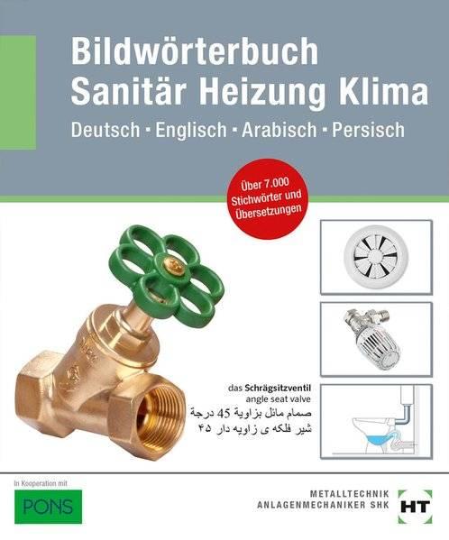 cover_Bildwörterbuch_Sanitär,_Heizung,_Klima