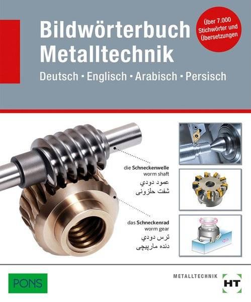 cover_Bildwörterbuch_Metalltechnik